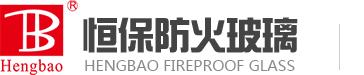 鹤山市恒保防火玻璃厂有限公司