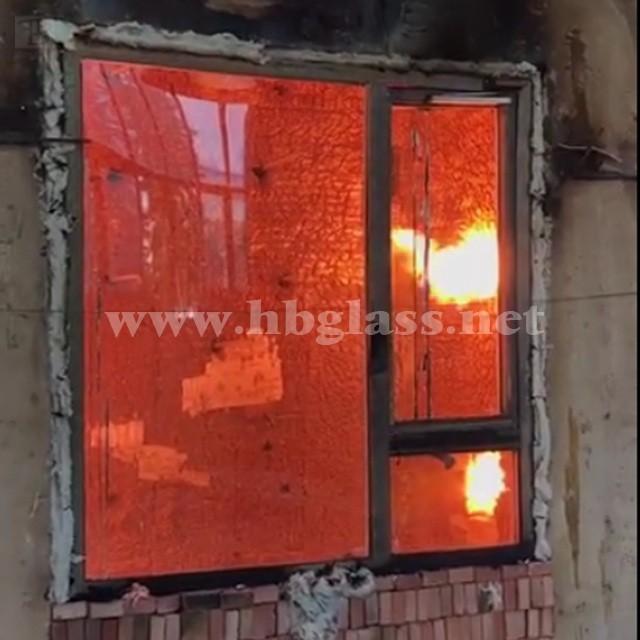 Fireproof Window