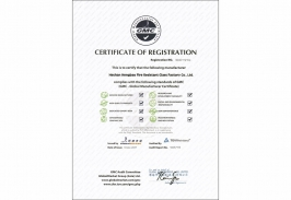 GMC German TUV Certificate