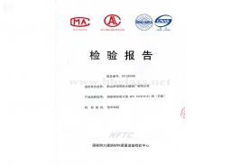 2013 Steel Fire-proof Window GFC 1518-D-1.00 (Class B)