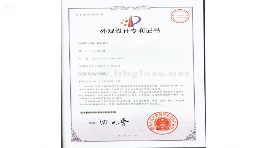 Window Frame Profile Patent Certificate