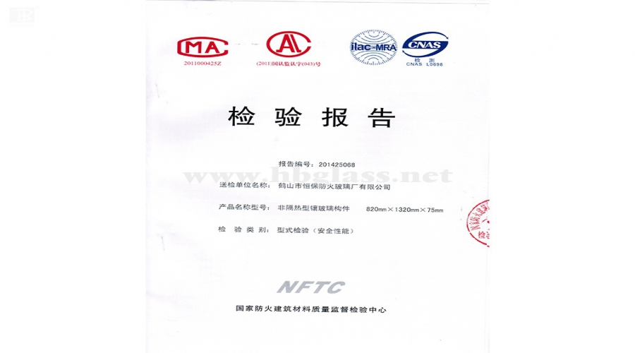 Inspection Report of Single 15mm 90min Glass Insert Components in 2014