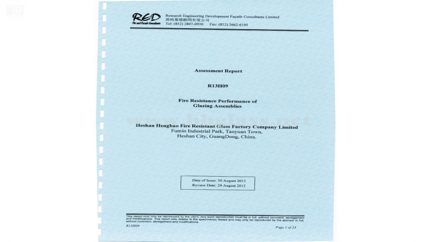 British Standard Evaluation of Single Composite Glass Systems in Hong Kong
