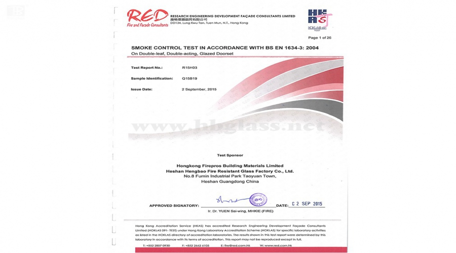 European Standard Smoke Control Test Report 1
