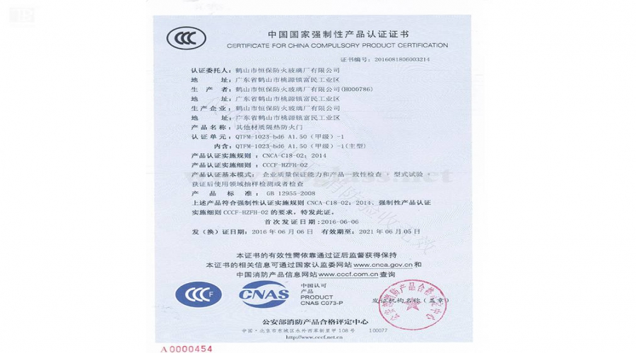 QFM-1023-bd6 A1.50 (Class A) -1 for other materials