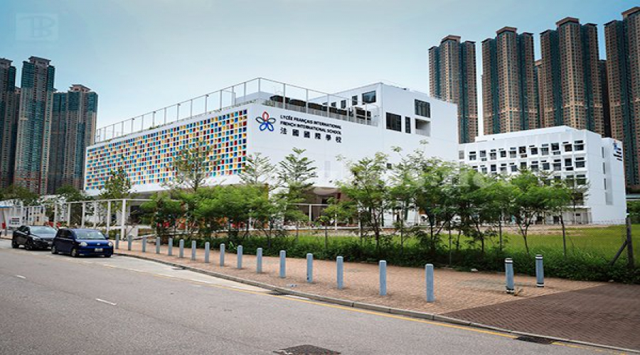 Hong Kong French International School